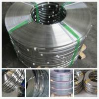 Wholesale 2B surface  finish high quality 201 stainless steel coil for tableware from china suppliers