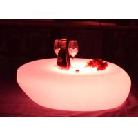 Buy cheap PE Rechargeable Led Light Up Round Led Cocktail Table With Pink Green Yellow Color from wholesalers