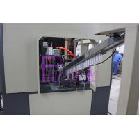 Wholesale 4000BPH Automatic PET Bottle Blowing Machine For Juice Bottle from china suppliers