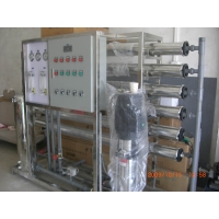 Wholesale reverse osmosis water treatment equipment from china suppliers