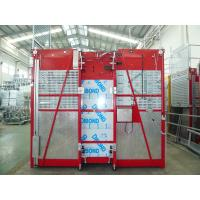 Wholesale 2700kg Personnel Hoist 3.0 x 1.3 x 2.5m for Electric Power Plants from china suppliers