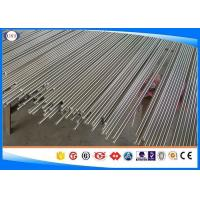 Wholesale M2 / DIN1.3343 High Speed Steels For Metal - Cutting Tools Dia 2-400 Mm from china suppliers