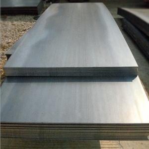Wholesale ASTM 30*2000*12000mm SS400 Carbon Steel Sheet from china suppliers