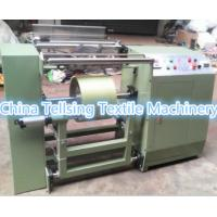 Wholesale top quality yarn thread spooling machine supplier China Tellsing for pp,terylane,nylon from china suppliers