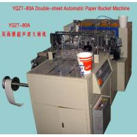 Wholesale Model YQZT-80A Double-sheet Ultrasonic Paper Bucket Make-up Machine from china suppliers