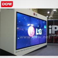 Wholesale LG Video Wall from LG Video Wall Supplier