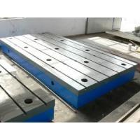 Wholesale welding cast iron surface plate from china suppliers