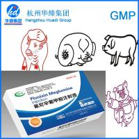 Wholesale Effective Veterinary Medicines 5% Flunixin Meglumine Injection Acute Inflammation Infection from china suppliers