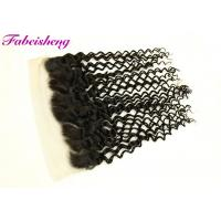 Buy cheap Virgin Human Hair Deep Wave Cutical Aligned Hair 13*4 Lace Frontal With Bundles from wholesalers