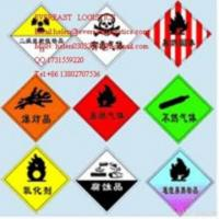 Wholesale Hazmat Material Shipping from china suppliers
