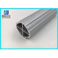 Buy cheap Aluminium Alloy Pipe Strengthening Round Tubing Outer Diameter 28mm AL-V from wholesalers