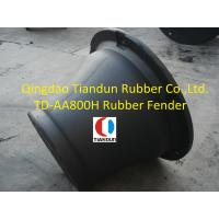 Wholesale Rubber Ship to Wharf Super Cone Fender Anti Explosion PIANC Certificate from china suppliers