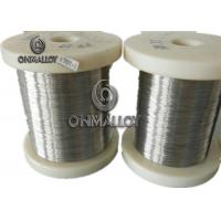 China FeCrAl silvery strip 1Cr13Al4 1mm 1.5mm 1.2mm thickness for metro vehicle. wholesale