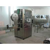 Wholesale automatic bottle label sleeve shrink machine for glass / plastic bottle from china suppliers