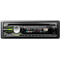Wholesale Professtional Auto NTSC PAL Single Din DVD Player Japan FM 76 - 1080 MNZ from china suppliers