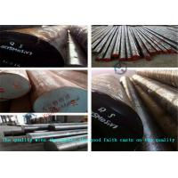 Wholesale Polishing ASTM JIS SKH9 BS NF High Speed Tool Steels W6Mo5Cr4V2 , M2 HSS Round Tool Steel from china suppliers