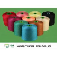 Wholesale 20S 30S 40S 50S 60S Dyed Polyester Yarn Color Fastness Ring Spun 100 Polyester Yarn from china suppliers