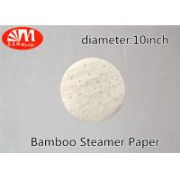 Wholesale Diameter 10 Inch Bamboo Steamer Paper Virgin Wood Pupl Material For Foods Cooking from china suppliers