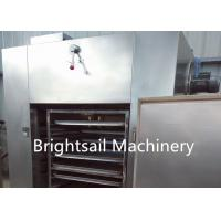 China Food Grade Chips Drying Machine Vegetables Fruits Mango Banana Drying Stable on sale