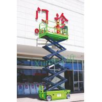 Buy cheap Q345 Steel Self Propelled Scissor Lift Platform, 10m Working Height, 4 * 6V / 225Ah from wholesalers