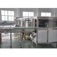 Buy cheap High Speed Hot Filling Machine , PET Bottles Fruit Juice Producing Line from wholesalers