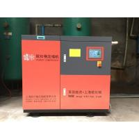 Wholesale 45KW 60HP Industrial Small Screw Air Compressor used in Color Sorter Machine from china suppliers
