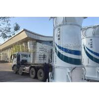 Wholesale Vertical Waste transfer Station System from china suppliers