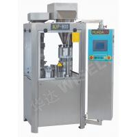 Wholesale Pharmaceutical Hard Gelatin Capsule Filling Machines Size 00# 0# 1# from china suppliers