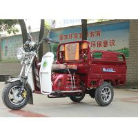 Wholesale Durable Gas Powered Tricycle 125CC Engine With Four Strokes Water Cooling from china suppliers