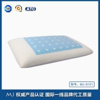 Traditional Pillow Size : Kind size Traditional Shape Memory Foam Pillow with gel and air circulate channels of item 105386944