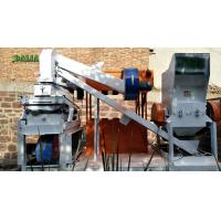 Wholesale Dld-600 Copper Cable Granulator Machine Scrap Cable Crusher 500kg/H Capacity from china suppliers