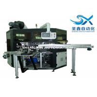 Wholesale Caps Cups Tubes Rotary Screen Printing Machine Multicolor High Speed Printing from china suppliers