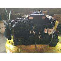 Wholesale Industrial Powered 6CTA 8.3 Stationary Diesel Engine 4 Stroke 2200RPM Speed from china suppliers