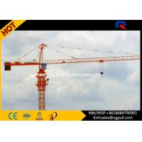 0.8T Tip Load Construction Tower Crane , Topkit Tower Crane Height 29m Freestanding