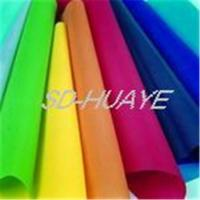 Wholesale 100% pp spunbond nonwoven fabric from china suppliers