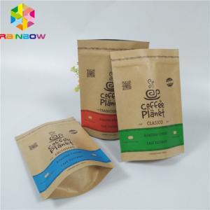 China Custom Printed Brown Kraft Paper Bags Food Storage Stand Up Packaging Ziplock Bags on sale