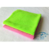 Wholesale Durable Green Microfiber Cleaning Cloth 100% Polyester , Endless Edge from china suppliers