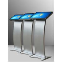 Wholesale Free Standing Capacitive Interactive Touch Screen Kiosk 21.5 Inch Metal Material from china suppliers