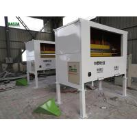 Wholesale Static Current Electrostatic Plastic Separator 200 - 300kg/h Capacity from china suppliers