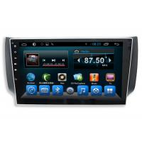 China Android GPS Glonass Navigation Double Din Car Stereos Nissan Sylphy BT RDS Radio on sale