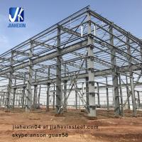 Buy cheap Light weight structural steel fabrication prefabricated steel structure from wholesalers