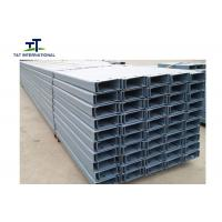 Wholesale Iron C Channel Galvanized Steel GB Standard Non Alloy For Supplying System from china suppliers