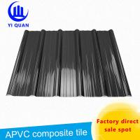 Buy cheap Pvc Corrugated Roof Tiles High Teampature Resistance Strong Load Capacity from wholesalers
