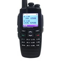 Wholesale IP67 Intrinsically Safe Cell Phone, Digital Intrinsically Safe Mobile Phone from china suppliers