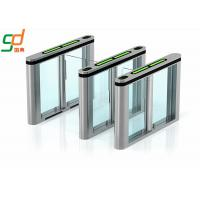 Wholesale Swing Gates Automatic Turnstiles Barrier Intelligent  2-lane Passages Gate from china suppliers