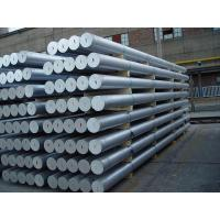 Quality 7075 Aircraft Structure Extruded Aluminum Bar With Good Wear Resistance for sale