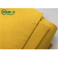 Buy cheap 3mm thick yellow color sound insulation polyester needle punch felt fabric for from wholesalers