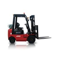 Wholesale High Efficiency Gasoline Forklift Truck 1.8 Ton Small Capacity Comfortable Seating from china suppliers