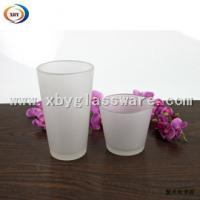China Frosted glass candle cup wholesale