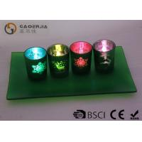Wholesale Set Of 4 Decorative Tea Light Holders , Decorative Votive Candle Holders from china suppliers